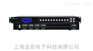 LZ-LINK_DVI+A切换器四进一出