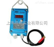 GWP100(D)矿用本质安全型温度传感器