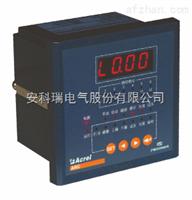 安科瑞 ARC-6/J(R) 6回路电力监控装置
