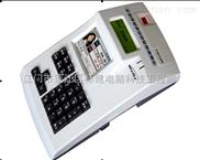 江门标键BJ68指纹消费机
