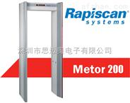Rapiscan Metor200麦特进口金属探测门品牌