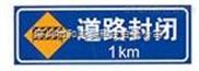 深圳坂田厂家生产安装制作道路交通安全标志标牌