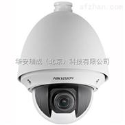 供应DS-2AE4162-A海康威视700线4寸CCD智能球机
