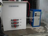連雲港電解法二氧化氯發生器價格