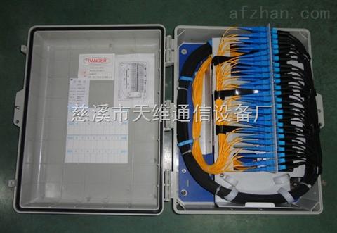 48芯光缆分线盒