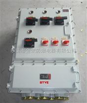 配电箱:BXQ-T系列防爆动力(电磁)起动箱(ⅡB、ⅡC)