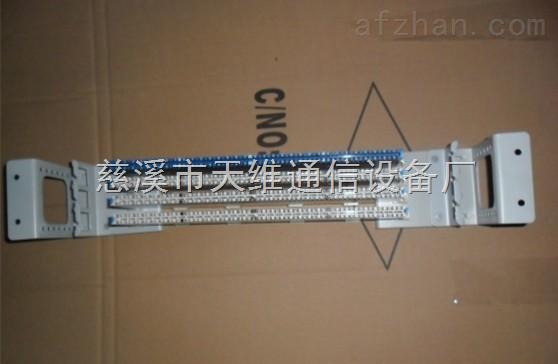 普天sto-151型测试接线排