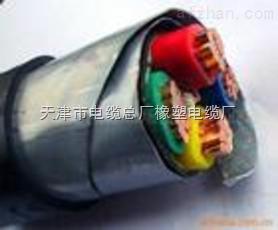 钢带铠装矿用控制电缆