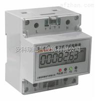 安科瑞 DDSF1352 工矿宿舍用单相导轨式电能表