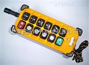 F23-C-台湾禹鼎F23-C六路双速遥控器