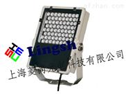 LS70F-A 高清视频检测 治安卡口监控抓拍补光灯