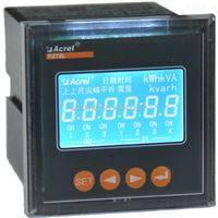 安科瑞 PZ72L-DI 光伏电站直流LCD检测表