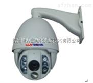 720P紅外網絡球型攝像機