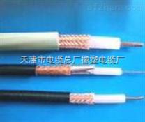 矿用射频同轴电缆MSYV75-7出厂价格