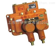 DCB3-200/220 矿用隔爆型插销连接器
