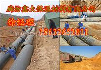 供应耐高温埋地复合夹克管技术性能,聚乙烯空调蒸汽管市场价格