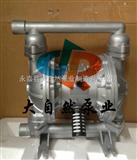 供应QBY-10隔膜泵