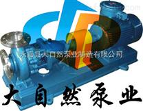 供应IS50-32-160A清水离心泵