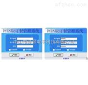 南京报餐机-苏州订餐机-长沙订餐消费i机-武汉IC卡订餐机
