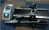 扭力扳手测试仪船舶用扭力扳手测试仪