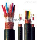 天津厂家直销DJYVRP计算机电缆