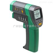华仪 MS6550A 红外测温仪MS-6550A