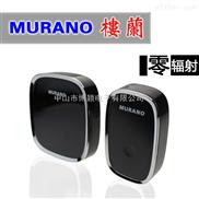 楼兰(MURANO)A-101 无线遥控家用门铃呼叫器 黑色 惊爆价!