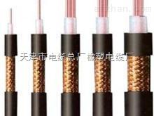 ZRKVVRP19*1.5 ZRKVVRP 19*2.5金属屏蔽阻燃电缆价格