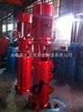 供应XBD6.0/1.8-32LG消防泵自动巡检