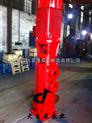 供应XBD7.5/1.8-32LGXBD系列消防泵