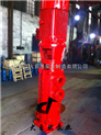供应XBD9.0/1.8-32LGXBD立式多级消防泵