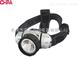 #移动照明#IW5130LT微型防爆头灯