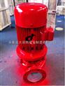 供应XBD3.2/25-100ISG消防泵厂家