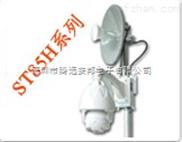 远距离无线高清红外一体化智能球型摄像机/无线传输设备/无线网桥 /无线收发器