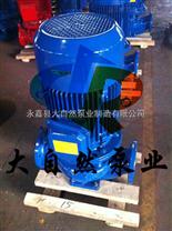 供应ISG32-125(I)微型热水管道泵