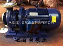供应ISW32-200(I)小型管道泵