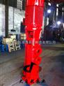 供应XBD3.0/3.3-40LG消防泵机组