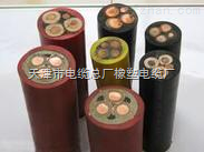 MCP-0.38/0.66 采煤机橡套软电缆MCP价格