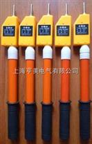 YDQ-500KV 声光型高压验电器
