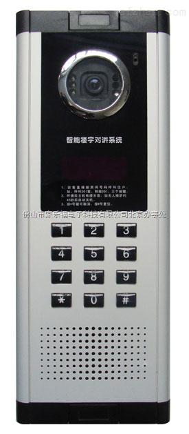 家乐福楼宇对讲-北京直销-可视主机jlf330-6x