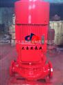 供应XBD3.2/5-65ISG自吸式消防泵