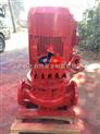 供应XBD5/25-100ISG消防泵选型