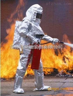 消防隔热服CCS认证|阻燃高温防护服规格参数