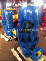 供应ISG50-125A化工管道离心泵