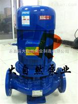 供应ISG50-160A立式管道离心泵