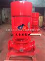 管道消防泵 稳压消防泵 强自吸消防泵