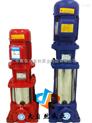 供应XBD-(I)65稳压消防泵