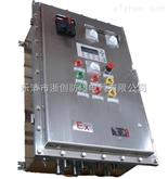 316不锈钢材质BXX防水防尘防腐控制箱价格
