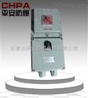 防爆断路器/小型断路器/塑壳断路器