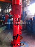 供应XBD-40LG上海多级消防泵